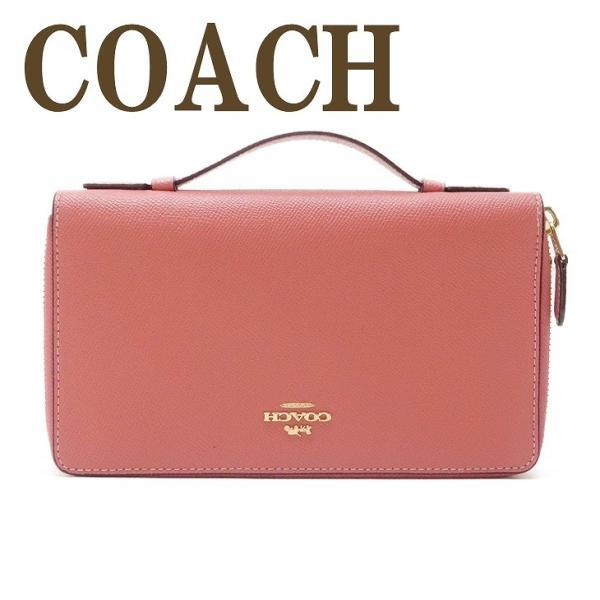 コーチ COACH 財布 レディース セカンドバッグ ポーチ 長財布 パスポートケース 23334IMD0C|zeitakuya