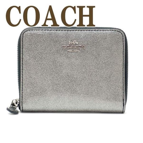 コーチ 財布 COACH 二つ折り 財布 レディース シルバー グリッター 29950SVSO|zeitakuya