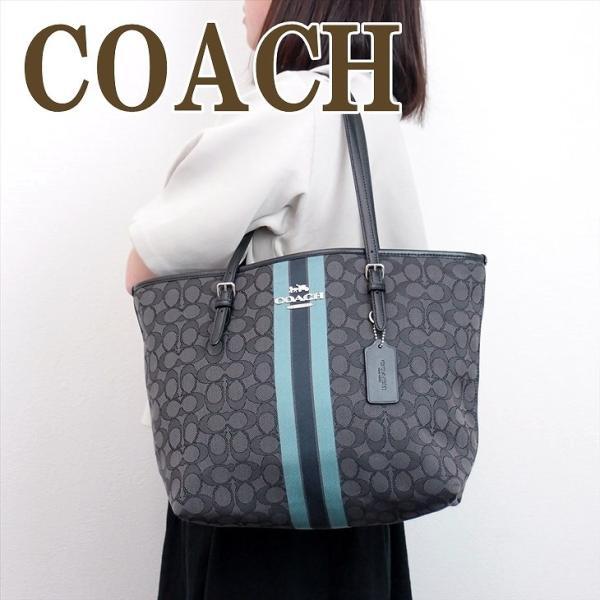 コーチ COACH バッグ トートバッグ レディース シグネチャー ハンドバッグ 39043SVA47 zeitakuya