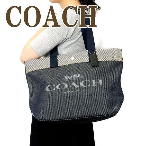 コーチ COACH バッグ トートバッグ レディース ショルダーバッグ 39904SVYF|zeitakuya