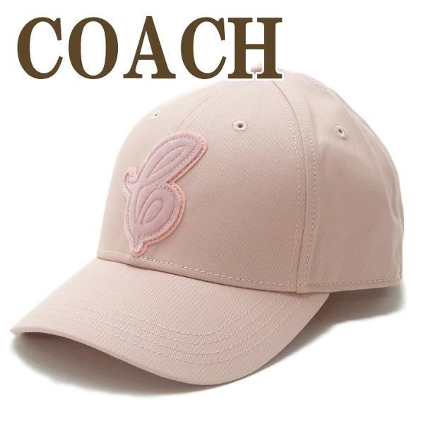 コーチ COACH レディース 帽子 ベースボールキャップ ハット つば付 ロゴ ピンク 68401CRR|zeitakuya