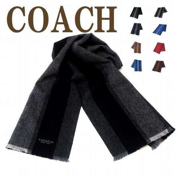 コーチ COACH マフラー メンズ ストール カシミヤ混 ブラック黒 男女兼用 レディース 76059|zeitakuya