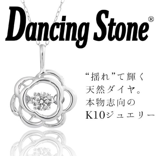 ダンシングストーン ネックレス ダイヤ 0.05ct クロスフォー ダンシング K10 ダイヤ クリスマス ギフト レディース DH-014|zeitakuya|02