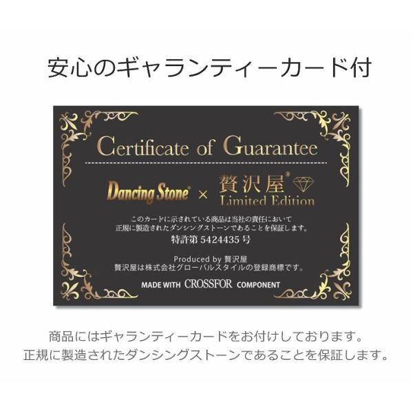 ダンシングストーン ネックレス ダイヤ 0.05ct クロスフォー ダンシング K10 ダイヤ クリスマス ギフト レディース DH-014|zeitakuya|07