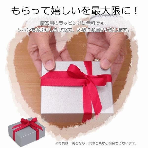 ダンシングストーン ネックレス ダイヤ 0.05ct クロスフォー ダンシング K10 ダイヤ クリスマス ギフト レディース DH-017 zeitakuya 08