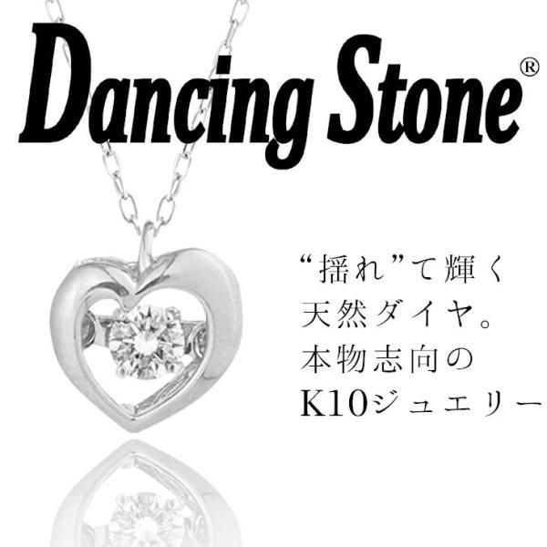 ダンシングストーン ネックレス ダイヤ 0.05ct クロスフォー ダンシング K10 ダイヤ クリスマス ギフト レディース DH-019|zeitakuya|02