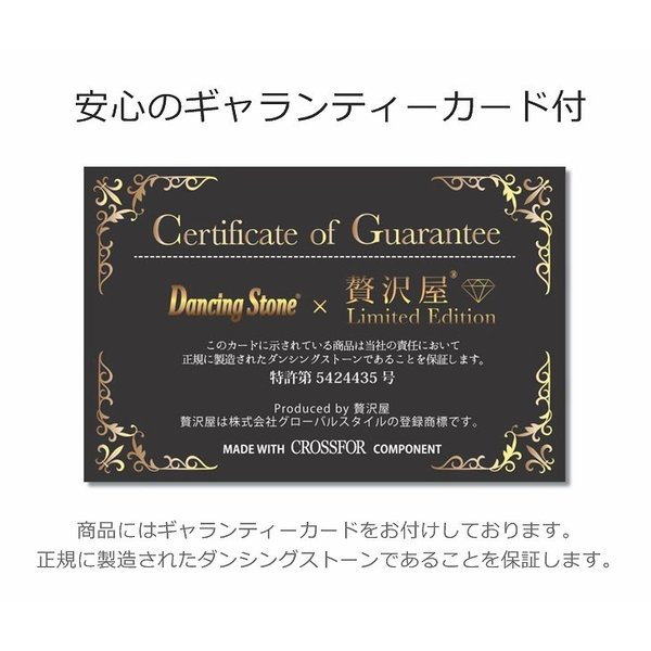 ダンシングストーン ネックレス ダイヤ 0.05ct クロスフォー ダンシング K10 ダイヤ クリスマス ギフト レディース DH-019|zeitakuya|07