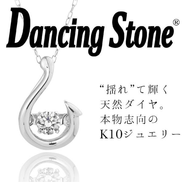 ダンシングストーン ネックレス ダイヤ 0.05ct クロスフォー ダンシング K10 ダイヤ クリスマス ギフト レディース DH-023|zeitakuya|02