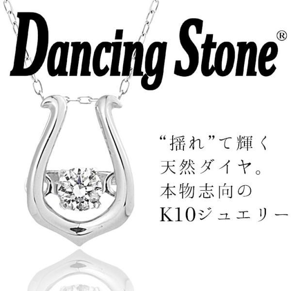 ダンシングストーン ネックレス ダイヤ 0.05ct クロスフォー ダンシング K10 ダイヤ クリスマス ギフト レディース DH-024|zeitakuya|02