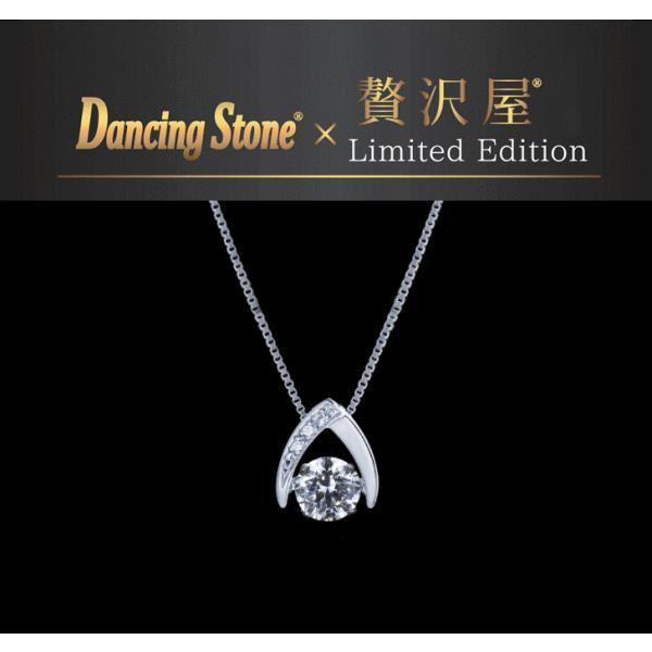 ダンシングストーン ネックレス ダイヤモンド 0.10ct K18 ピンクゴールド GP-0425D-PG|zeitakuya|04