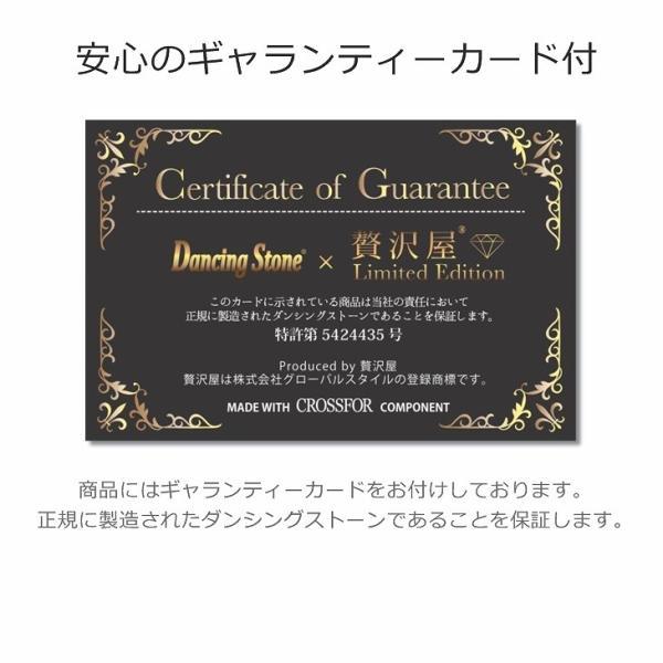 ダンシングストーン ネックレス ダイヤモンド 0.10ct K18 ピンクゴールド GP-0425D-PG|zeitakuya|05