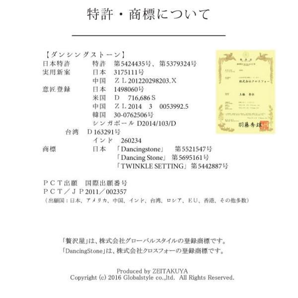 ダンシングストーン ネックレス ダイヤモンド 0.10ct K18 ピンクゴールド GP-0425D-PG|zeitakuya|07
