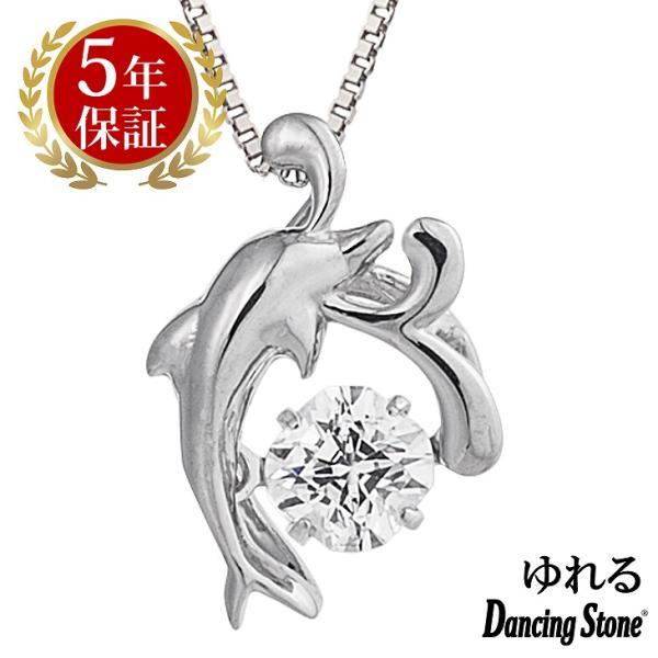 ダンシングストーン ネックレス クロスフォーニューヨーク ダンシング クロスフォー ペンダント レディース イルカ NYP-604 ギフト|zeitakuya