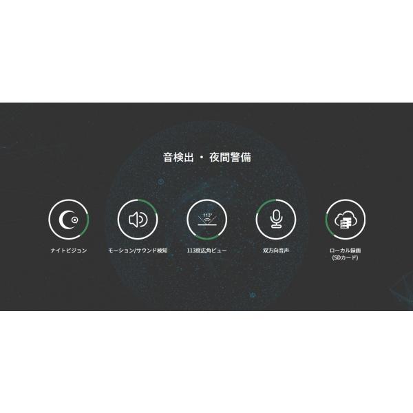防犯カメラ ワイヤレス 5点 セット 監視カメラ 赤外線 暗視 録画 sdカード wifi 玄関 窓 人感センサー スターターキット ORVIBO|zeitakuya|11