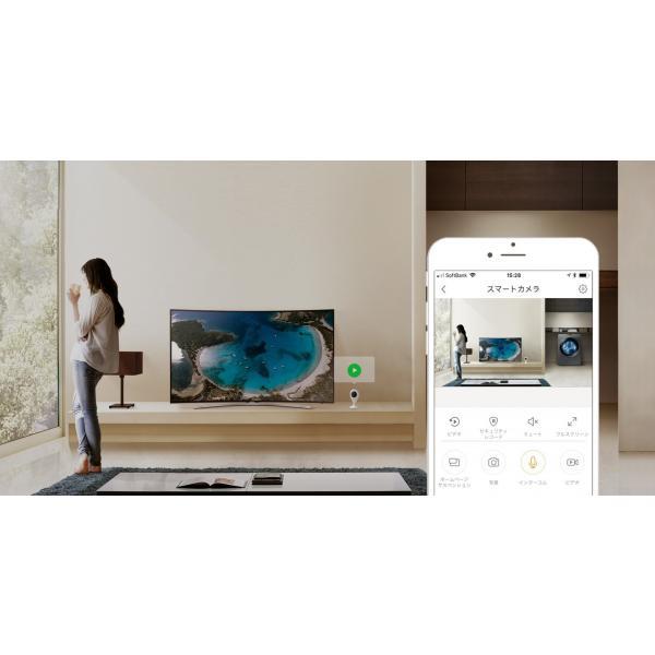 防犯カメラ ワイヤレス 5点 セット 監視カメラ 赤外線 暗視 録画 sdカード wifi 玄関 窓 人感センサー スターターキット ORVIBO|zeitakuya|20