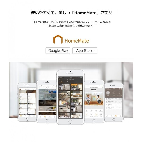 リモコン マルチリモコン アマゾン エコー グーグルホーム Siri 対応 スマート 家電リモコン スマホリモコン 赤外線リモコン スマートリモコン テレビ ORVIBO|zeitakuya|12