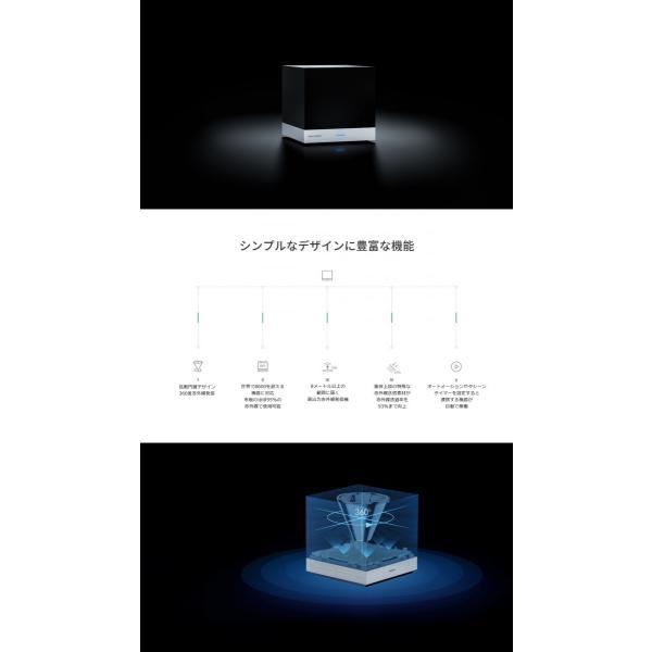 リモコン マルチリモコン アマゾン エコー グーグルホーム Siri 対応 スマート 家電リモコン スマホリモコン 赤外線リモコン スマートリモコン テレビ ORVIBO|zeitakuya|13