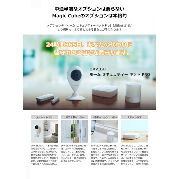 リモコン マルチリモコン アマゾン エコー グーグルホーム Siri 対応 スマート 家電リモコン スマホリモコン 赤外線リモコン スマートリモコン テレビ ORVIBO|zeitakuya|15