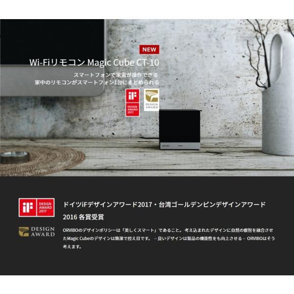 リモコン マルチリモコン アマゾン エコー グーグルホーム Siri 対応 スマート 家電リモコン スマホリモコン 赤外線リモコン スマートリモコン テレビ ORVIBO|zeitakuya|03