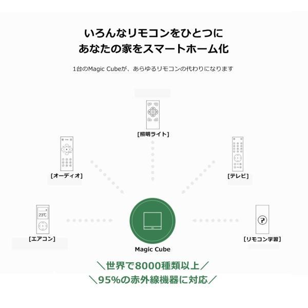 リモコン マルチリモコン アマゾン エコー グーグルホーム Siri 対応 スマート 家電リモコン スマホリモコン 赤外線リモコン スマートリモコン テレビ ORVIBO|zeitakuya|05
