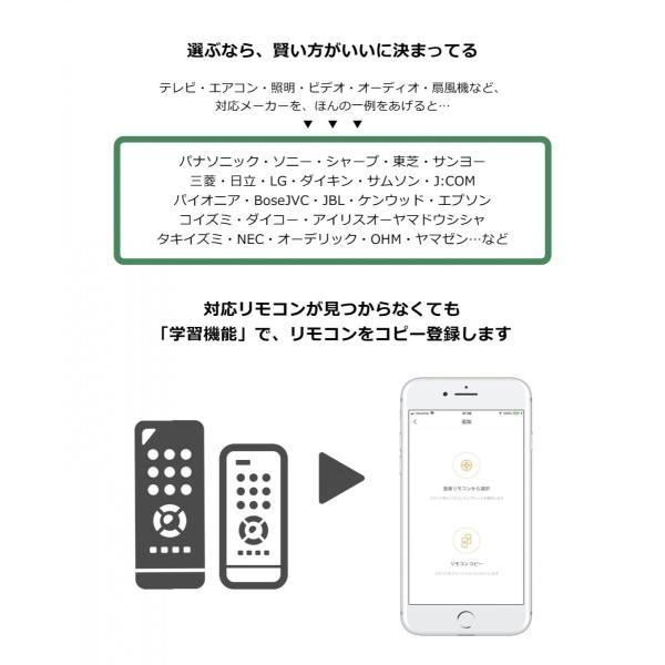 リモコン マルチリモコン アマゾン エコー グーグルホーム Siri 対応 スマート 家電リモコン スマホリモコン 赤外線リモコン スマートリモコン テレビ ORVIBO|zeitakuya|06
