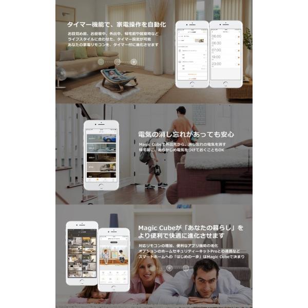 リモコン マルチリモコン アマゾン エコー グーグルホーム Siri 対応 スマート 家電リモコン スマホリモコン 赤外線リモコン スマートリモコン テレビ ORVIBO|zeitakuya|08