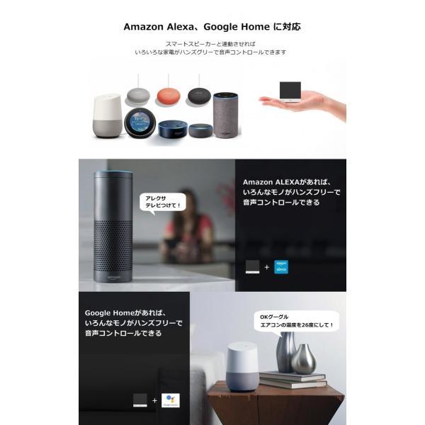 リモコン マルチリモコン アマゾン エコー グーグルホーム Siri 対応 スマート 家電リモコン スマホリモコン 赤外線リモコン スマートリモコン テレビ ORVIBO|zeitakuya|09
