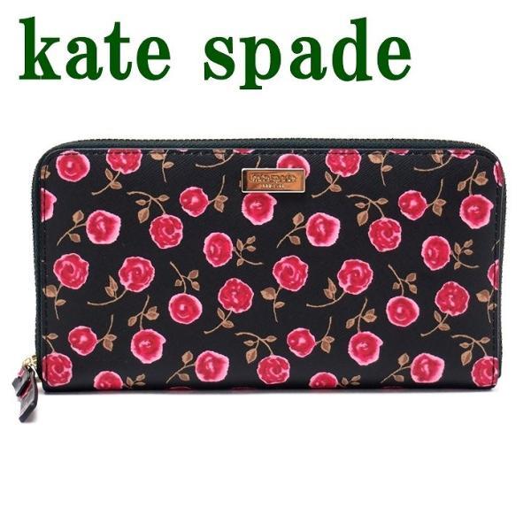 ケイトスペード Kate Spade 財布 長財布 レディース 花柄 ラウンドファスナー WLRU5058-646