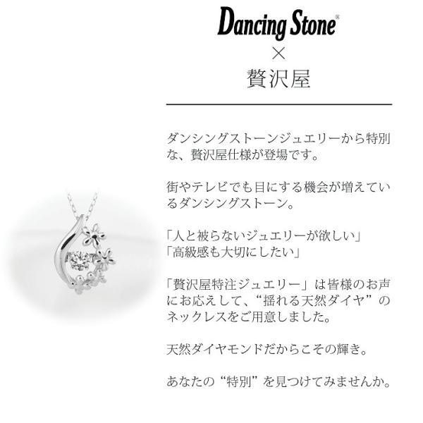 ダンシングストーン ネックレス ダイヤ 0.05ct K10 WG 10金 レディース 天然 ダイヤモンド ZDH ギフト レディース|zeitakuya|09