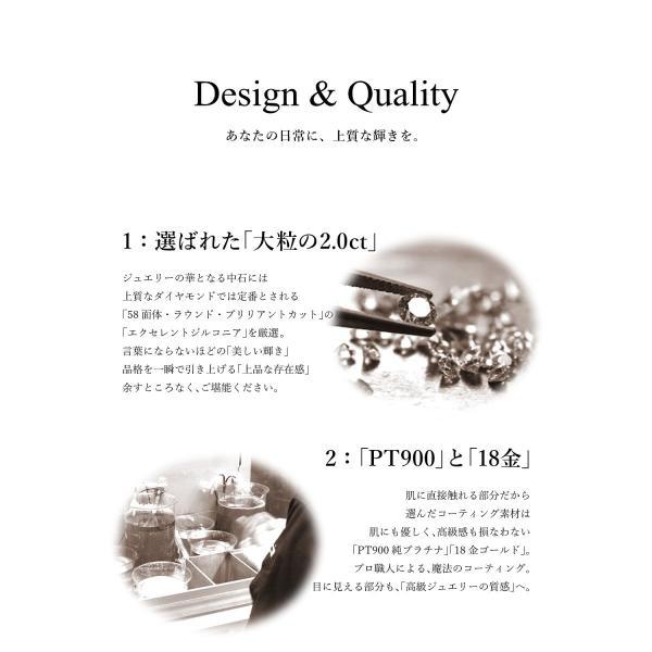 ダンシングストーン ネックレス 大粒 2ct Pt900 プラチナ K18 18金 ピンクゴールド イエローゴールド コーティング ZDP-009 限定モデル クロスフォー zeitakuya 05