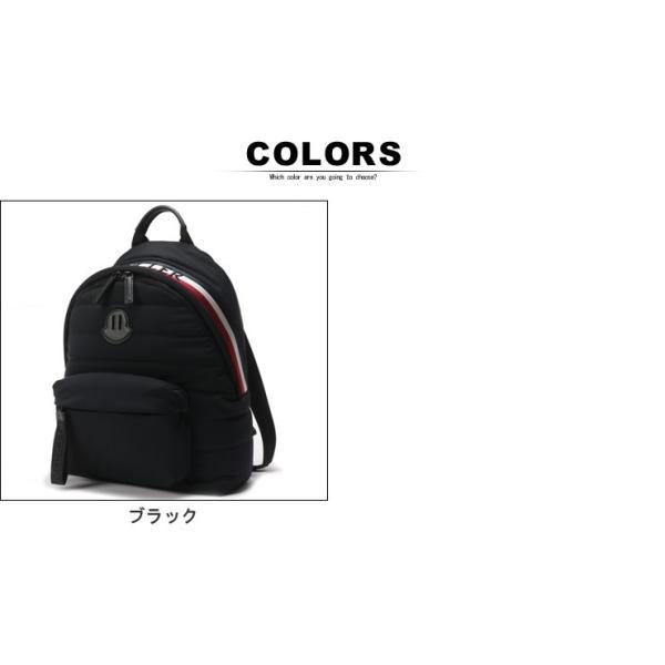 5eae52cee616 ... モンクレール MONCLER リュックサック トリコロール ロゴ バックパック ブランド メンズ バッグ 鞄 デイパック キルティング  MC0062800539AX|