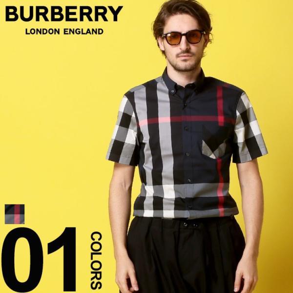 バーバリー BURBERRY シャツ 半袖 バーバリーチェック ボタンダウン メガチェック メンズ BB4045842|zen