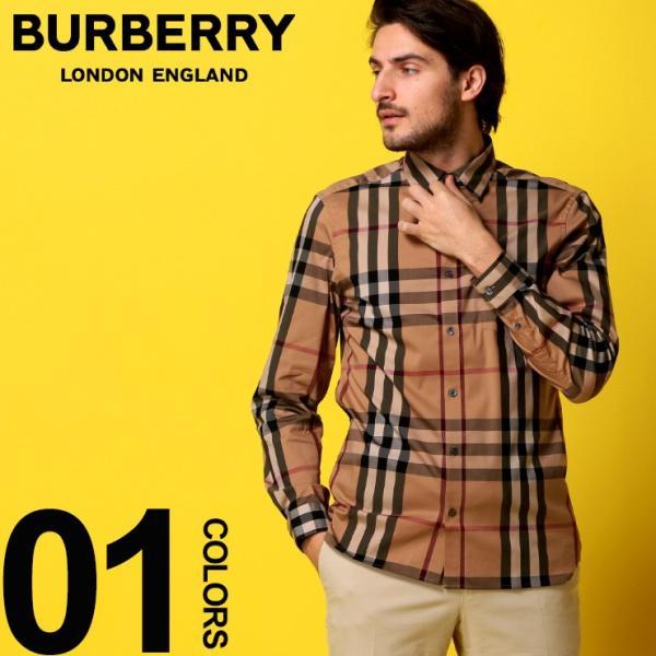 バーバリー BURBERRY シャツ 長袖 バーバリーチェック ハウスチェック ポケット メンズ シャツ BB4557598|zen