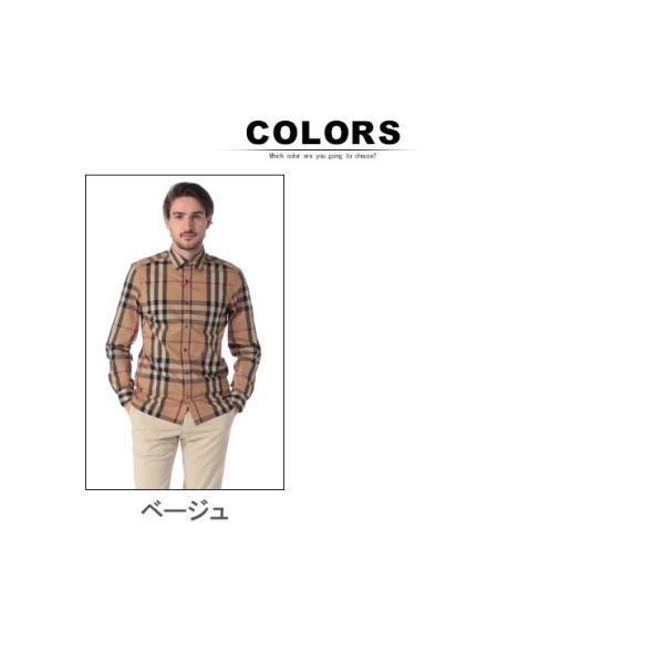 バーバリー BURBERRY シャツ 長袖 バーバリーチェック ハウスチェック ポケット メンズ シャツ BB4557598|zen|06