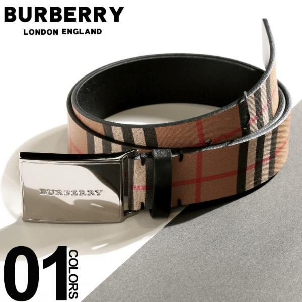 バーバリー BURBERRY ベルト レザー ロゴ プレートバックル ヴィンテージチェック ブランド メンズ プリント BB40773981S9|zen