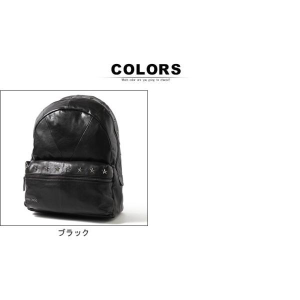 ジミーチュウ JIMMY CHOO バックパック レザー スタッズ リュック バッグ ブランド メンズ JCREEDBLS|zen|05