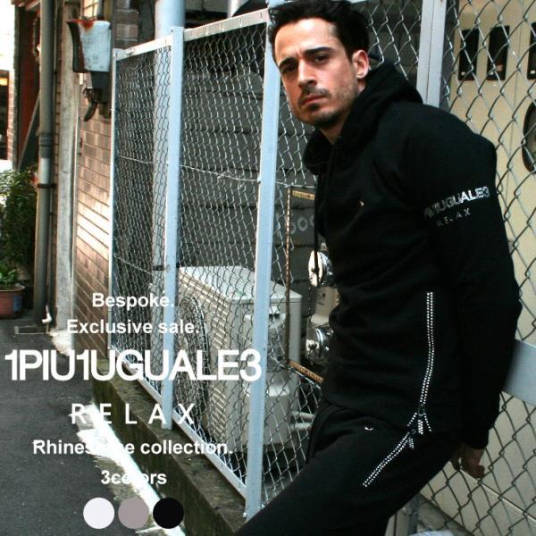 当店独占販売 1PIU1UGUALE3 RELAX ウノ ピゥ ウノ ウグァーレ トレ リラックス パーカー スウェット プルオーバー メンズ 1PRUSO852SZ|zen