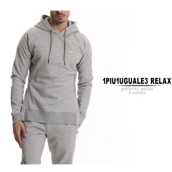 当店独占販売 1PIU1UGUALE3 RELAX ウノ ピゥ ウノ ウグァーレ トレ リラックス パーカー スウェット プルオーバー メンズ 1PRUSO852SZ|zen|02