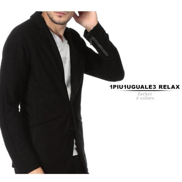 当店独占販売 1PIU1UGUALE3 RELAX ウノ ピゥ ウノ ウグァーレ トレ リラックス ジャケット 日本製パイル ラインストーン ブランド メンズ 1PRUSO868SZ|zen|02