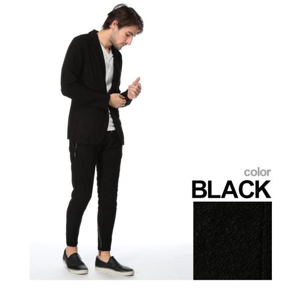 当店独占販売 1PIU1UGUALE3 RELAX ウノ ピゥ ウノ ウグァーレ トレ リラックス ジャケット 日本製パイル ラインストーン ブランド メンズ 1PRUSO868SZ|zen|04