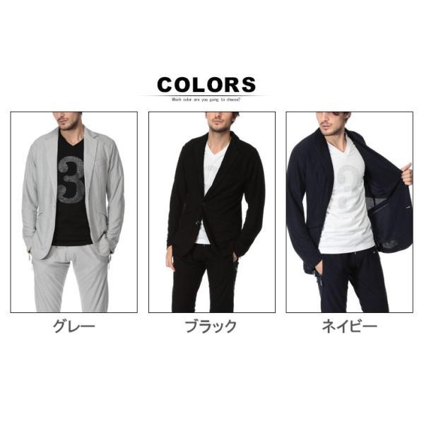 当店独占販売 1PIU1UGUALE3 RELAX ウノ ピゥ ウノ ウグァーレ トレ リラックス ジャケット 日本製パイル ラインストーン ブランド メンズ 1PRUSO868SZ|zen|08