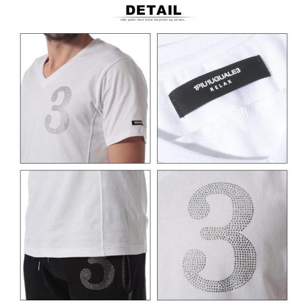当店独占販売 1PIU1UGUALE3 RELAX ウノ ピュ ウノ ウグァーレ トレ リラックス Tシャツ 半袖 バックプリント Vネック メンズ トップス 1PRUST938SZ|zen|06