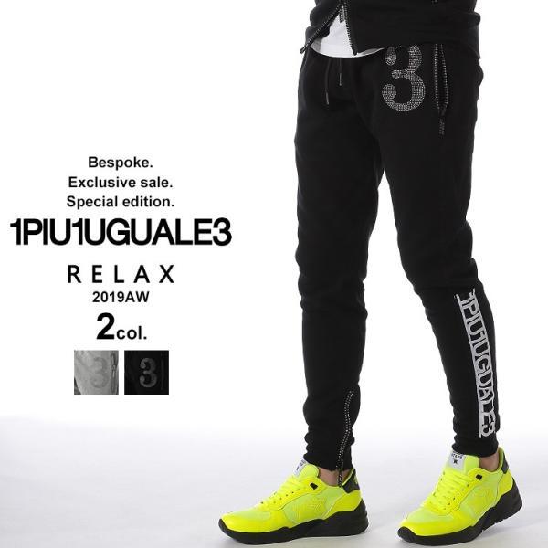 当店独占販売 1PIU1UGUALE3 RELAX ウノ ピュ ウノ ウグァーレ トレ リラックス スウェットパンツ ロゴテープ スエット メンズ ボトムス 1PRUSB999SZ zen