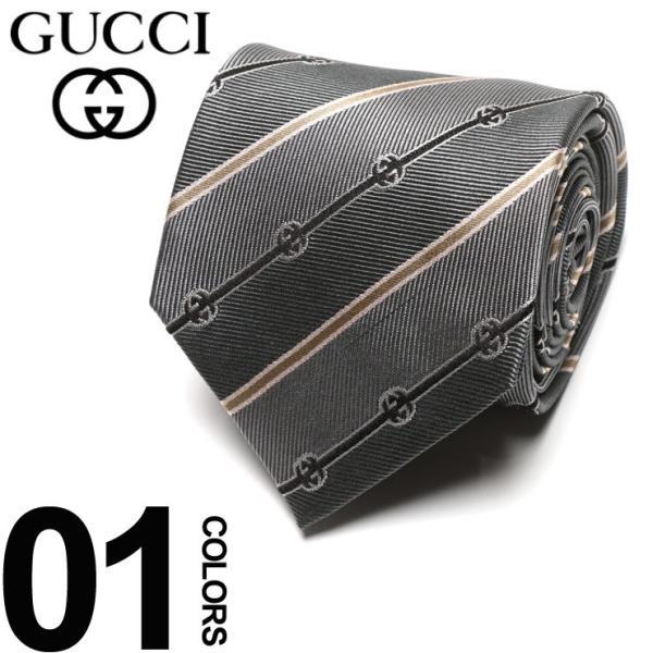 08065da00300 GUCCI (グッチ) シルク100% GGストライプ ネクタイ SILVER GC4996961265の画像