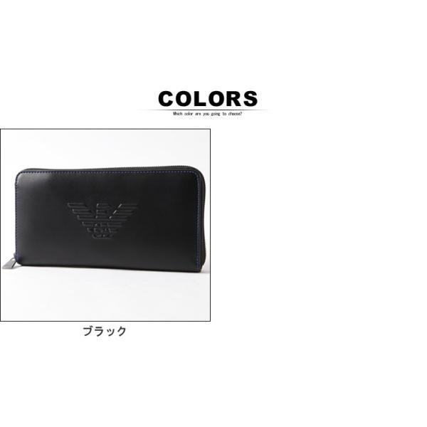 9286a6c62fda ... エンポリオアルマーニ EMPORIO ARMANI 長財布 ラウンドジップ ロゴ 型押し ロングウォレット ブランド メンズ サイフ