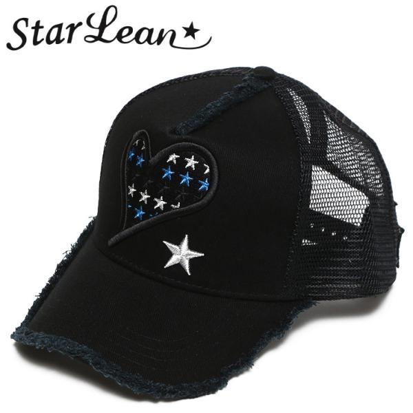 スター リアン 帽子