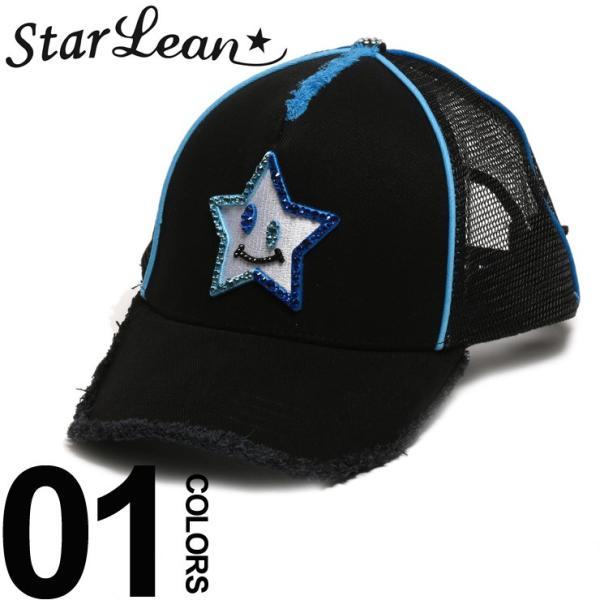 スターリアン StarLean キャップ スワロフスキー Swarovski スマイルスター メッシュ メンズ ブランド レディース 帽子 SESL02D0025|zen