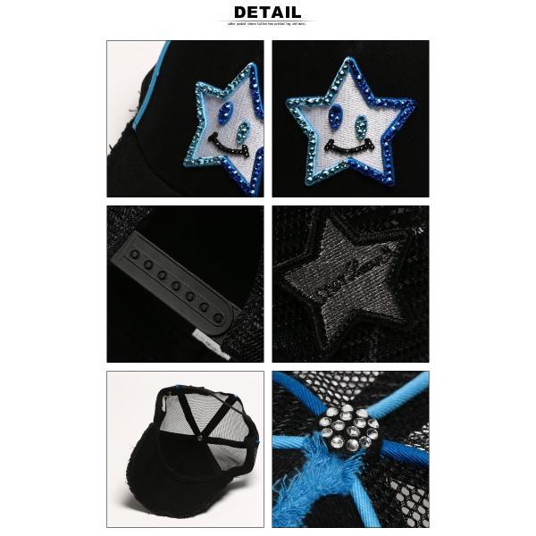 スターリアン StarLean キャップ スワロフスキー Swarovski スマイルスター メッシュ メンズ ブランド レディース 帽子 SESL02D0025|zen|04