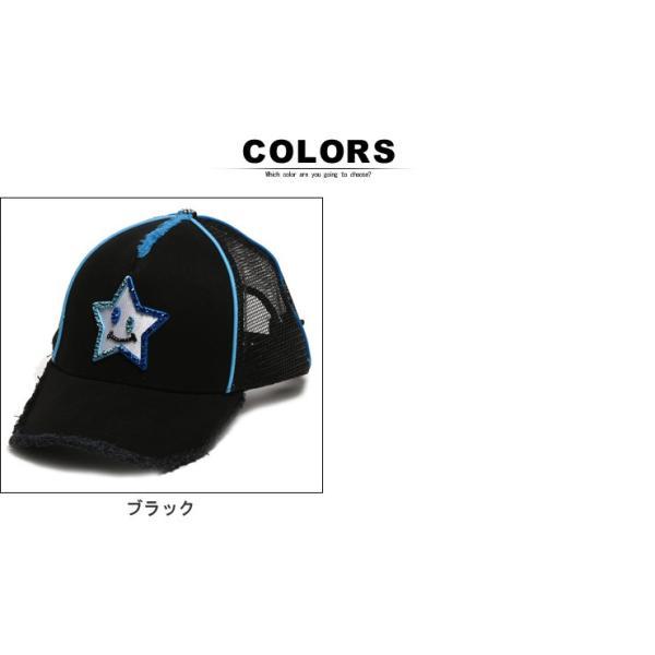 スターリアン StarLean キャップ スワロフスキー Swarovski スマイルスター メッシュ メンズ ブランド レディース 帽子 SESL02D0025|zen|05