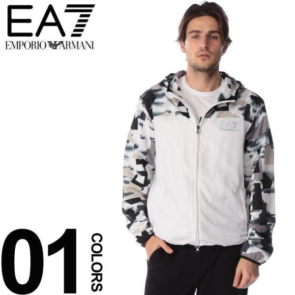 エンポリオ アルマーニ EMPORIO ARMANI EA7 ナイロンジャケット 迷彩 ナイロンパーカー デジタルカモ WHITE ブランド メンズ ライトアウター EA3GPB05PN28Z|zen